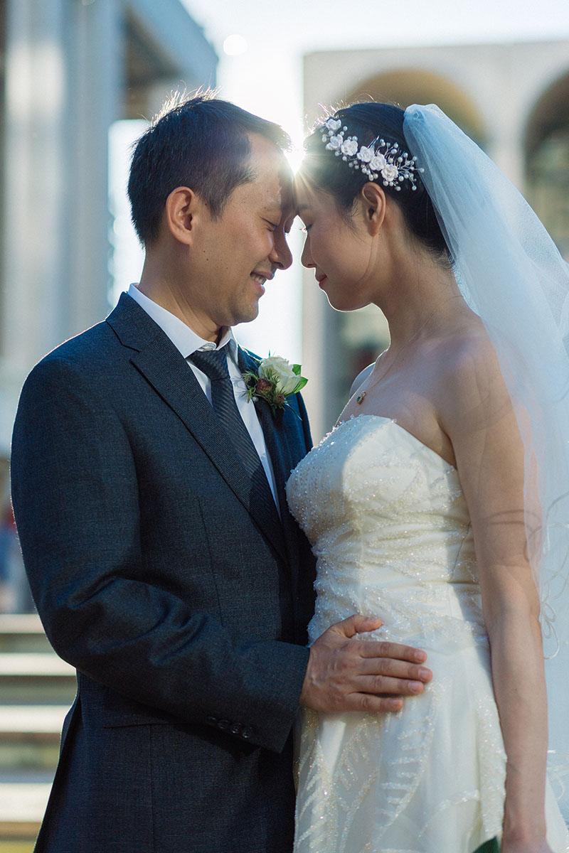 Lincoln Center wedding
